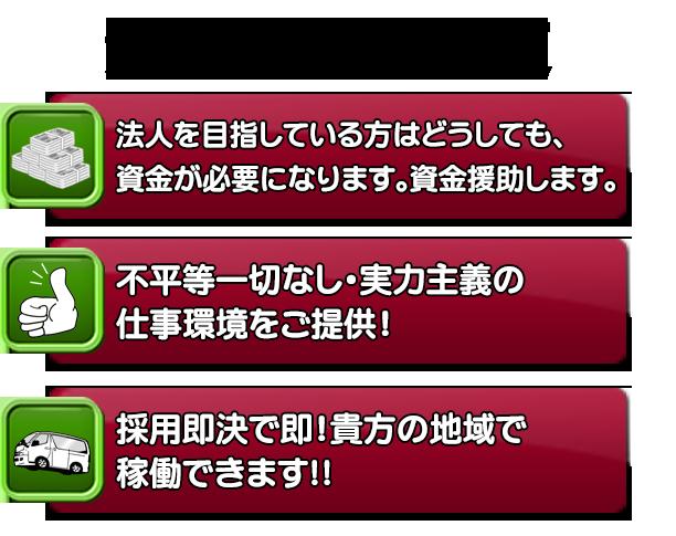 2016-4-4-sittemasuka