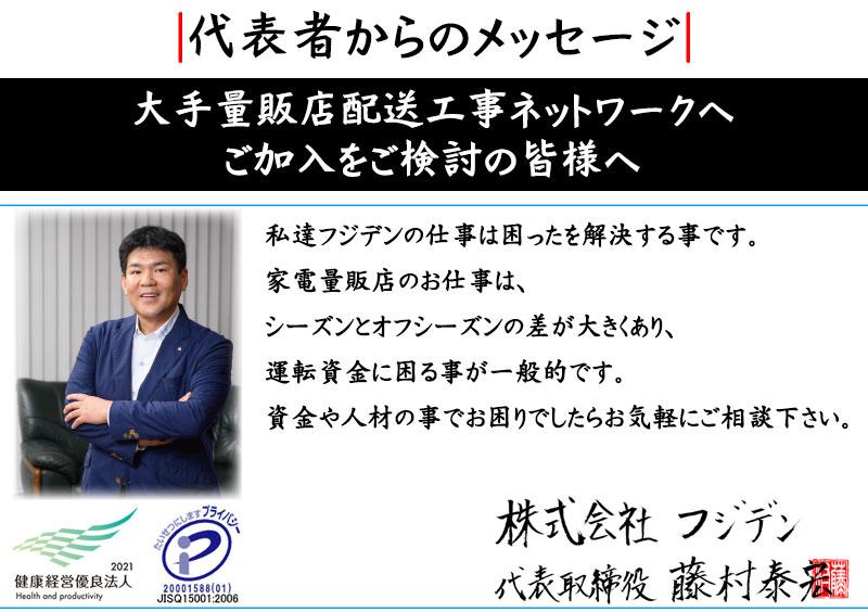 2016-5-13-syatyo-aisatu3