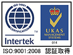 new_iso_intertek