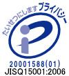 p_new_logo